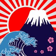 Mount fuji logo vector Stock Illustration