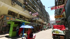 Sham Shui Po,, Hong Kong- July 2016: Traditional old town in Hong Kong Stock Footage