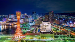 Kobe, Japan Skyline Stock Footage