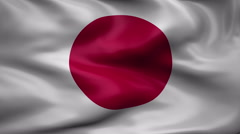 Flag of Japan Stock Footage
