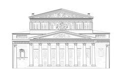Bolshoi Theater in Moscow - stock illustration