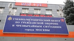 Sign on building of Training Center for Civil Defense and Emergency Situations Stock Footage