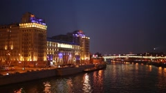 Building of the Theatre Estrada and Moscow river. Stock Footage