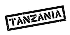 Tanzania rubber stamp Stock Illustration