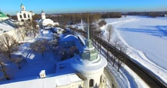 Historical centre of Yaroslavl, Russia. Stock Footage