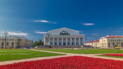 View of the former stock exchange and the naval Museum timelapse hyperlapse. St Stock Footage