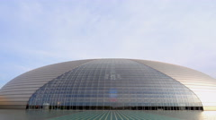 National Centre for the Performing Arts NCPA in Beijing Stock Footage