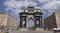 Triumphal Arch on Victory Square, dolly approach and look up Arkistovideo