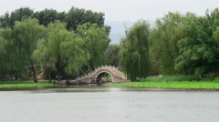 Traditional Chinese bridge Stock Footage