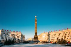 Monument With Eternal Flame On Victory Square In Minsk, Belarus - stock photo