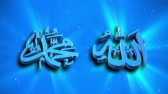 3D Text Animation Allah & Muhammad Stock Footage