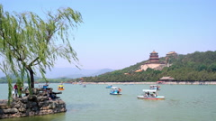 Royal garden of Summer Palace scene Stock Footage
