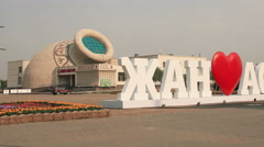 Jug Building Astana 4k Time Lapse Zoom Out Stock Footage