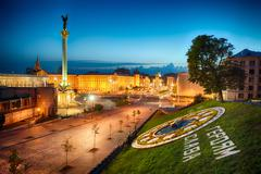 Independence square in Kiev Stock Photos