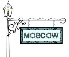 Moscow retro pointer lamppost Stock Illustration