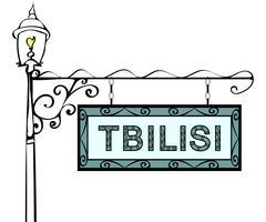Tbilisi retro pointer lamppost Stock Illustration