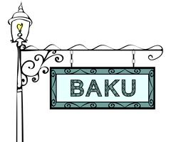 Baku retro pointer lamppost Stock Illustration