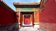 Oriental red gate inside Beijing Forbidden City Stock Footage