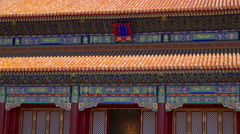 Hall of Supreme Harmony in Forbidden City Stock Footage