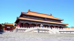 Forbidden City palace Stock Footage