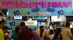AEON supermarket 10 yuan price promotions Stock Footage
