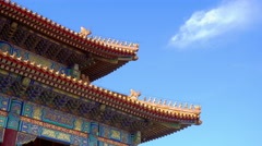 The eaves of forbidden city on the hall of supreme harmony Stock Footage