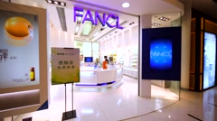 FANCL store in Hong Kong mall. Stock Footage