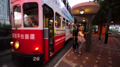 Entering the tramway. It's Hong Kong's earliest form of public transportation. Stock Footage
