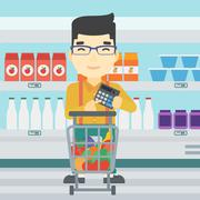 Customer counting on calculator Stock Illustration