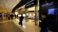 Madia store in Hong Kong mall. Stock Footage