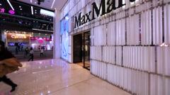 Max Mara store in Hong Kong. Stock Footage