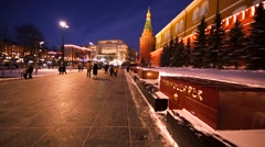 Passing by memorial tablets with russian Cities of Military Glory names. Moscow Stock Footage