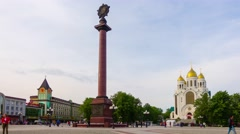 People visit Victory Square at day time. Stock Footage