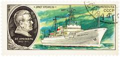 "Soviet research ship ""Ernst Krenkel"" on postage stamp Stock Photos"