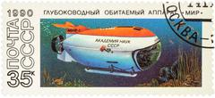 Russian research submarine Mir on postage stamp - stock photo