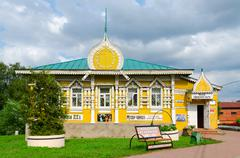 Museum of city mode of life, Uglich, Golden Ring of Russia Stock Photos
