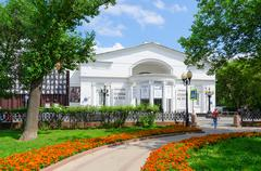 Moscow Order of Merit State Academic Theater Sovremennik Stock Photos