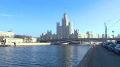 Center of the Moscow City. Concrete Riverside. Bridge Over the Moscow River. Stock Footage