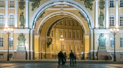 Arch of the General Staff Building on Palace Square night timelapse Stock Footage