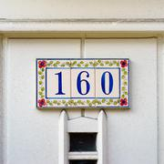 House number 160 Stock Photos