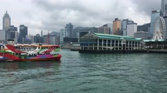 STAR FERRY AT CENTRAL Stock Footage