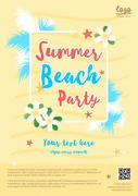 Yellow summer beach party poster template with sand texture background - stock illustration