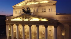 Bolshoi Theater night aerial views. Center of Moscow Russia from above. Unique Stock Footage