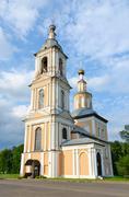Church of Kazan Icon of Mother of God, Uglich, Russia Kuvituskuvat