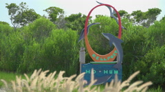 Ho Hum beach sign on Fire Island Stock Footage