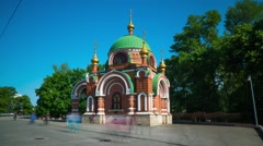 Chapel in city park. Stock Footage