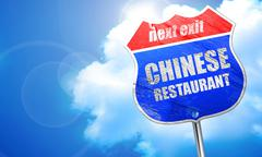 Delicious chinese restaurant, 3D rendering, blue street sign Stock Illustration
