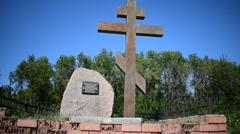 Cross and Stone Village Osanovets Gavrilov Posad district. Stock Footage