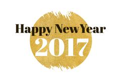 Happy new year 2017 word on gold rectangle glitter on white background,Holida Stock Illustration