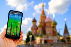 Pokemon Go application in Moscow, Russia - stock photo